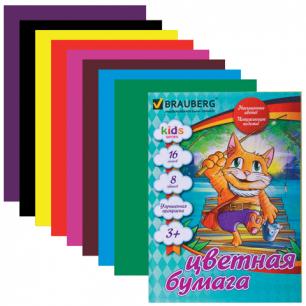 Цветная бумага А4 200*275мм BRAUBERG (детская серия), бл. офсет, 16л, 8цв, Кот-рыболов, 124777
