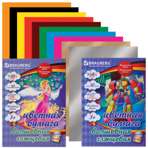 Цветная бумага А4 200*275мм BRAUBERG (детская серия), ВОЛШЕБ. МЕЛОВАННАЯ, 10л, 10ц, (2 вида), 124786
