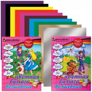 Цветная бумага А4 200*275мм BRAUBERG (детская серия), ВОЛШЕБНАЯ бл.офсет, 16л, 10цв, (2 вида), 124779