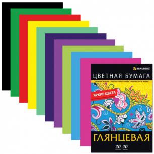 Цветная бумага А4 210*297мм BRAUBERG, МЕЛОВАННАЯ, 20л., 10цв., папка, 124784
