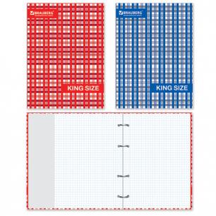Тетрадь на кольцах 240л. BRAUBERG А5 175*215мм, кл., лам.карт., обл., Шотландка (2 вида), 401663