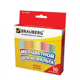 Мел цветной BRAUBERG, НАБОР 10шт., круглый, для рисования на асфальте, карт.упак., 223556
