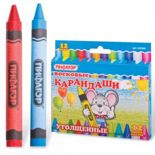Восковые карандаши утолщенные ПИФАГОР 12 цв., 222966