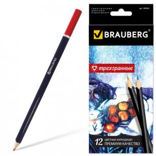 """Карандаши цветные BRAUBERG """"Artist line"""", 12 цв, трехгранные, черный корпус, высшее качество, 180596"""