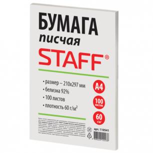 Бумага писчая STAFF, 100 листов, формат А4, 55 г/м, 92%, 110541