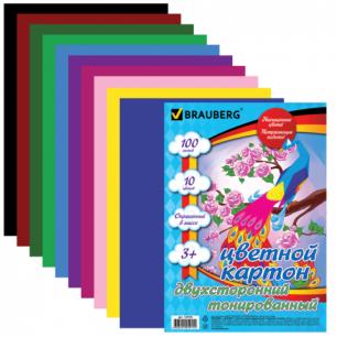 Цветной картон А4 210*297мм BRAUBERG (детская серия), ДВУХСТОР. ТОНИРОВАН., 100л., 10цв., 124745