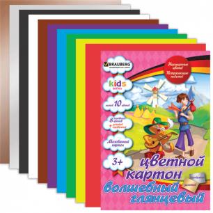 Цветной картон А4 200*290мм BRAUBERG (детская серия), МЕЛОВАННЫЙ ВОЛШЕБ, 10л, 10цв, Кот в сапогах, 124769