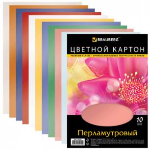 Цветной картон А4 210*297мм BRAUBERG ПЕРЛАМУТРОВЫЙ, 10л., 10цв., 124746