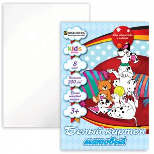 Белый картон А4 200*290мм BRAUBERG (детская серия)  8л., Забавные щенки, 124760