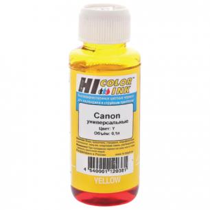 Чернила CANON универсальные, желтый 0,1л HI-COLOR СОВМЕСТИМЫЕ