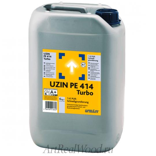 Грунтовка UZIN PE 414 Turbo
