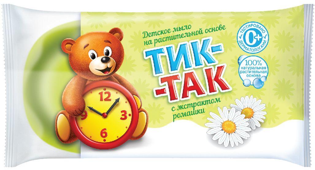 """Мыло детское """"ТИК-ТАК"""" с экстрактом ромашки, 0+, 75гр"""
