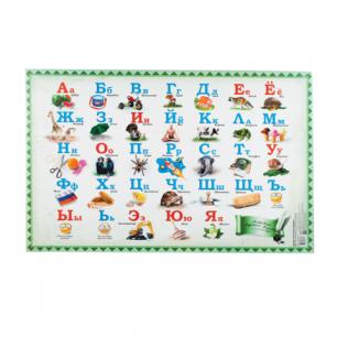 Коврик-подкладка настольный для письма с русским алфавитом, (380*590 мм), ДПС, 2129.А