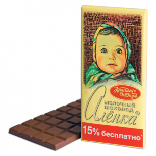 "Шоколад КРАСНЫЙ ОКТЯБРЬ ""Аленка"", молочный, 200г, ш/к 02165"