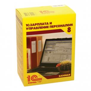 Программный продукт 1С: Зарплата и Управление Персоналом 8, базовая версия, бокс DVD, 4601546044433