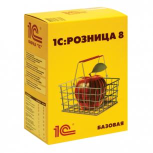 Программный продукт 1С: Розница 8, базовая версия, бокс DVD, 4601546077189