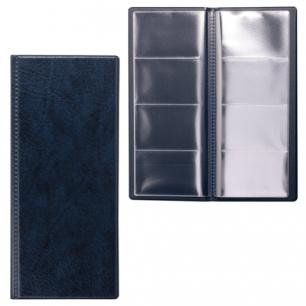 Визитница четырехрядная на 96  визитных, дисконтных или кредитных карт, синяя, ДПС, 2350-101