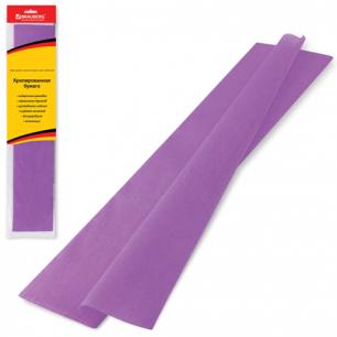 Цветная бумага КРЕПИРОВАННАЯ BRAUBERG, растяжение до 65%, 25г/м, европодвес, фиолет, 50*200см, 124733