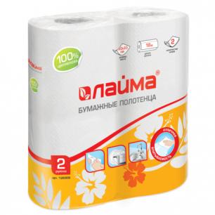 Полотенце бумажное ЛАЙМА, 2-х слойное, спайка 2шт.х18м, 22*23см, 126906