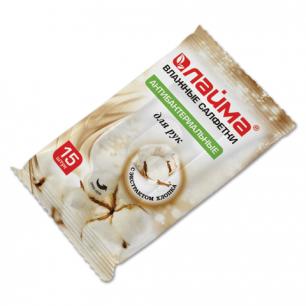 Салфетки влажные ЛАЙМА 15шт., антибактериальные для рук, с экстрактом хлопка, 125957