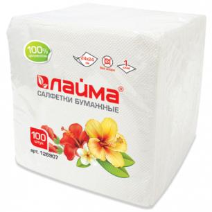 Салфетки ЛАЙМА, 24*24см, 100шт, белые (100% целлюлоза), 126907