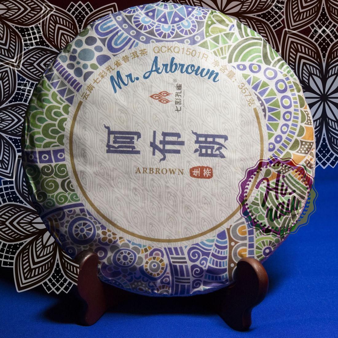 """Шен Пуэр """" ARBROWN"""" от фабрики Colorful Peafowl 2015 года"""