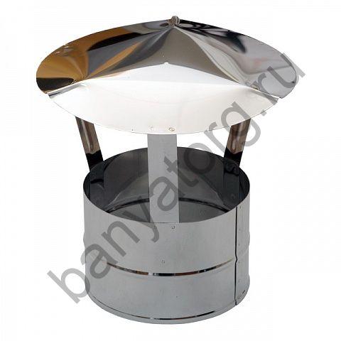Зонт (AISI 430/0,5мм)