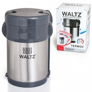 Термос WALTZ (ВАЛЬЦ)  пищевой с широким горлом, 2 л, нерж. сталь, + ложка, вилка, 3 чашки, 601407