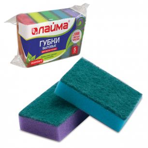 Губки бытовые для мытья посуды ЛАЙМА, КОМПЛЕКТ 5 шт., чистящий слой, (в26*ш79*г53мм), 601555
