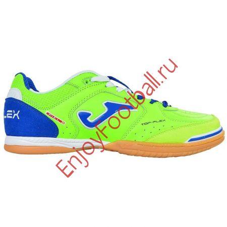 Игровая обувь для зала JOMA FREE 5.0 TOPW.515.PS