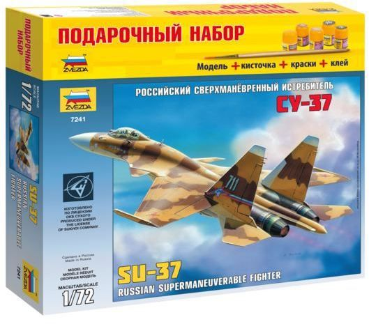 Самолет Су-37, 7241ПН, 1/72