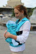 Рюкзак КОМФОРТ из шарфовой ткани Аква