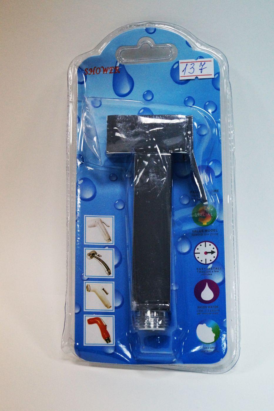 Гигиенический душ, квадратная хромированная лейка 137