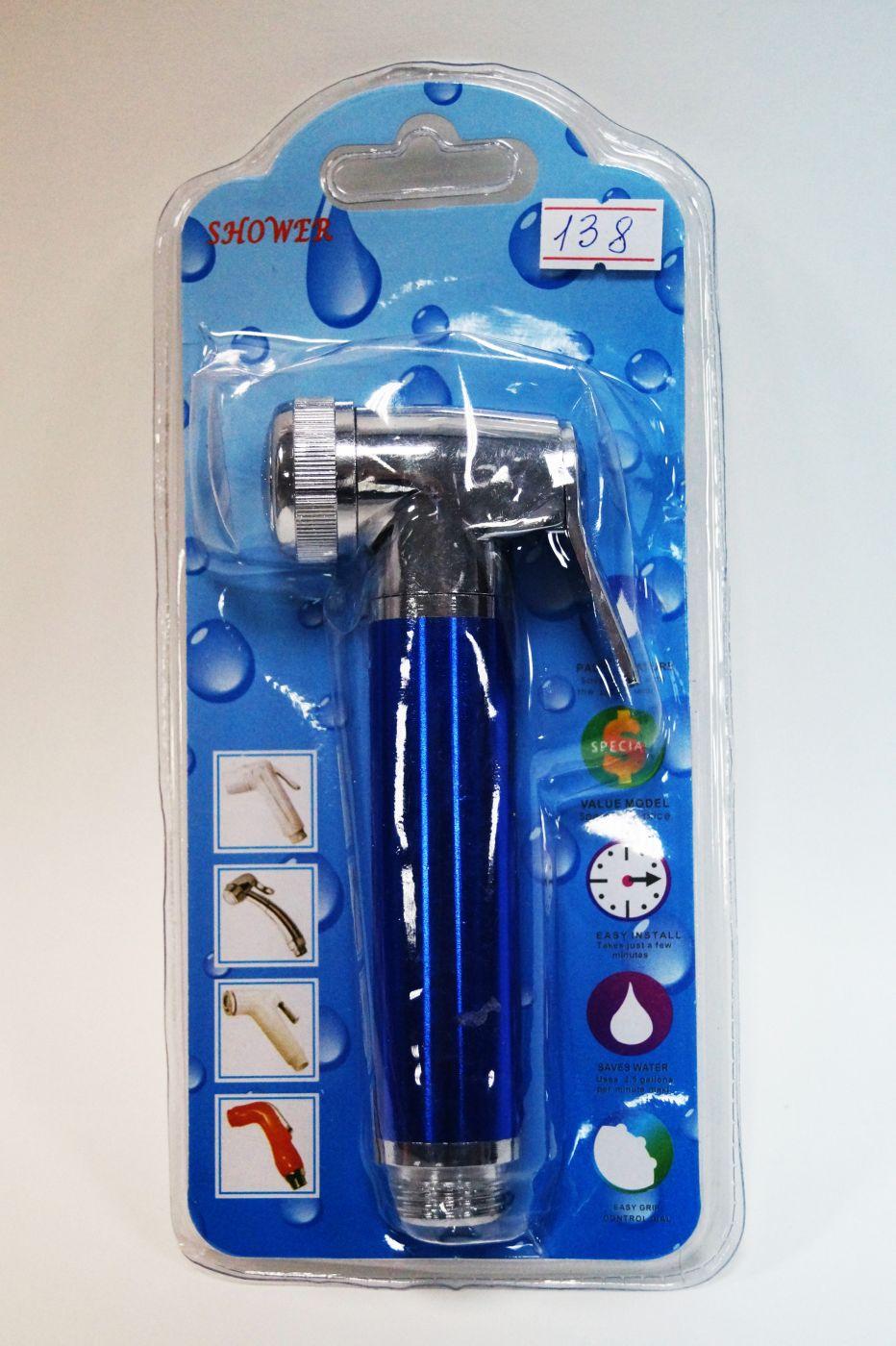 Гигиенический душ, хромированная лейка с синей ручкой 138