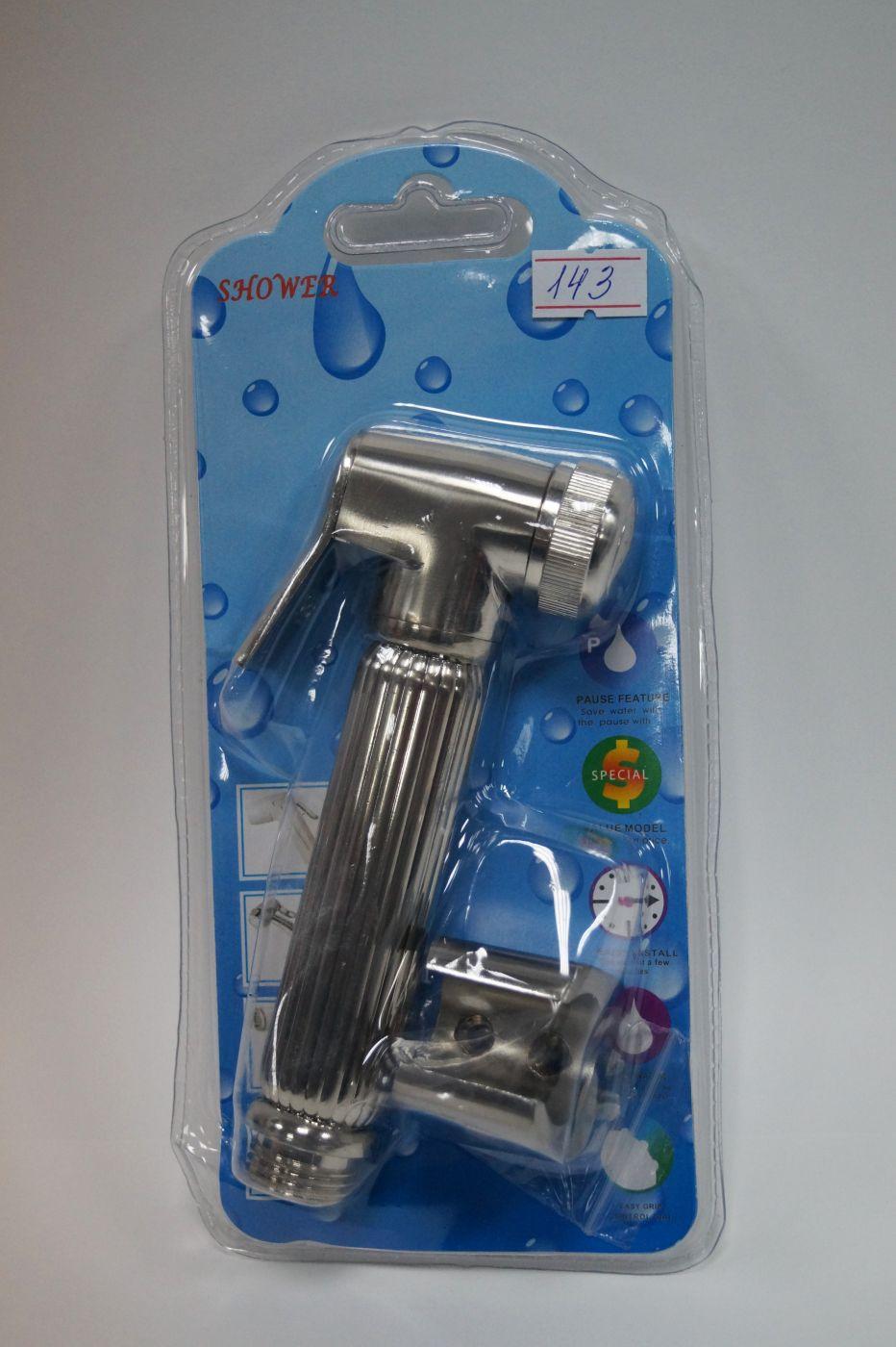 Гигиенический душ (набор), лейка Silver с держателем 143