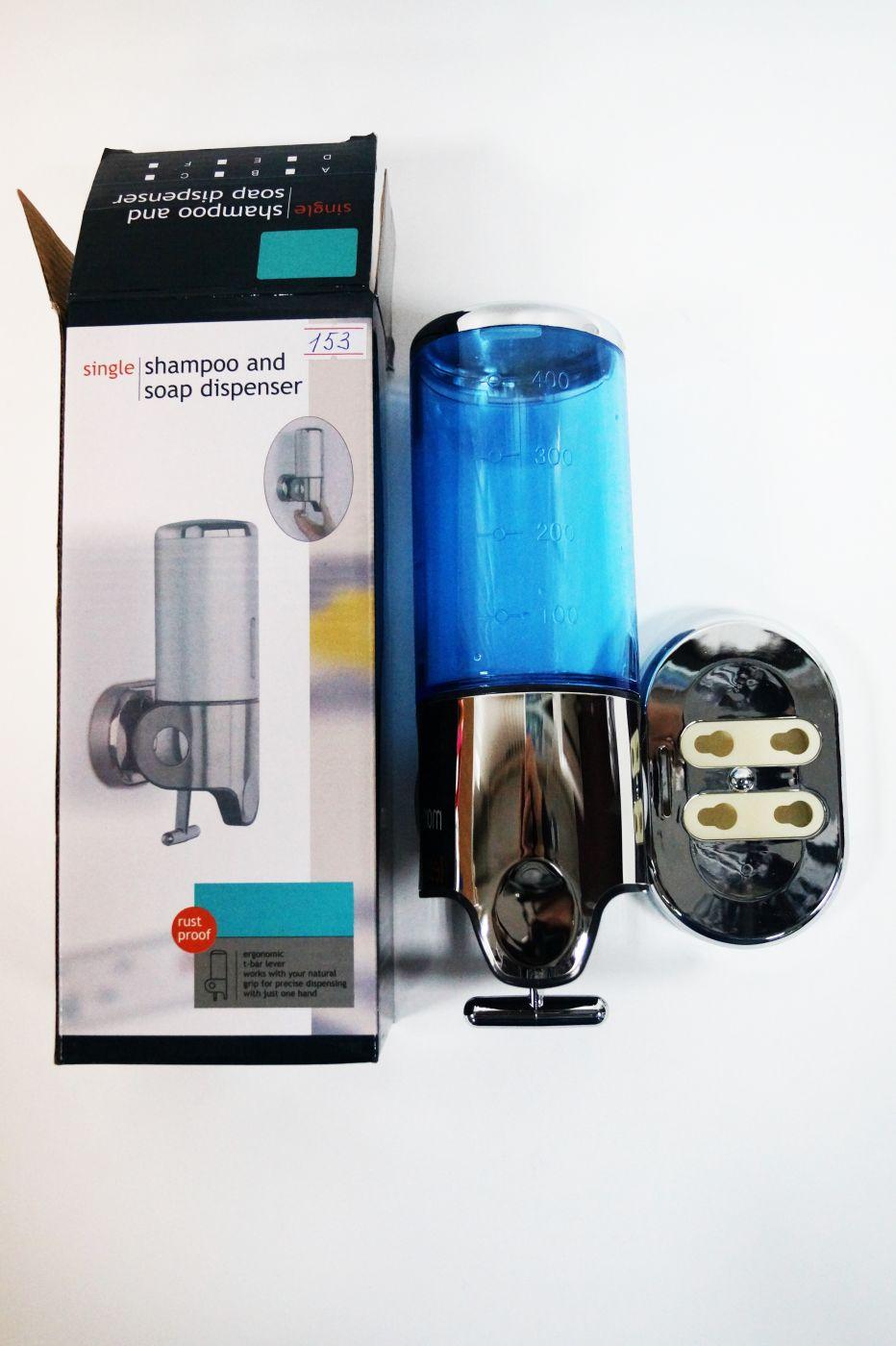 Синий дозатор для мыла/шампуня 153