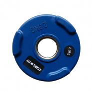 Диск обрезиненный синий  WP074-2.5, диаметр 51мм, 2,5кг