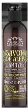 Savon de Шампунь для волос против перхоти Savon de Alep 400 мл