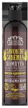 Savon de Шампунь для объема волос Savon de Siberia 400 мл