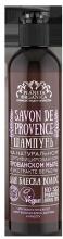 Savon de Шампунь для блеска волос Savon de Provence 400 мл