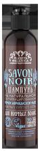 Savon de Шампунь для жирных волос Savon Noir 400 мл