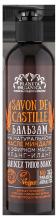Savon de Бальзам для всех типов волос Savon de Castille 400 мл