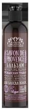 Savon de Бальзам для блеска волос Savon de Provence 400 мл