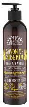 Savon de Гель для душа для упругости кожи Savon de Siberia 400 мл