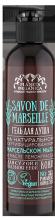 Savon de Гель для душа для сухой и обезвоженной кожи Savon de Marseille 400 мл