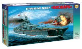 Сборная модель Германский линкор Бисмарк (1:400), ЗВЕЗДА