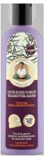 """""""Рецепты Бабушки Агафьи"""" Шампунь-баня """"против выпадения волос"""" можжевеловый 50 мл."""