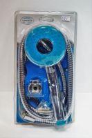 Vaserzberg Душевой набор в блистере с голубой лейкой 084