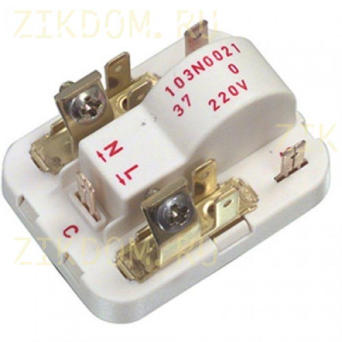 Пусковое реле компрессора 103N0021