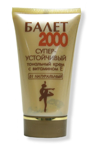 Крем Балет 2000 тон натуральный